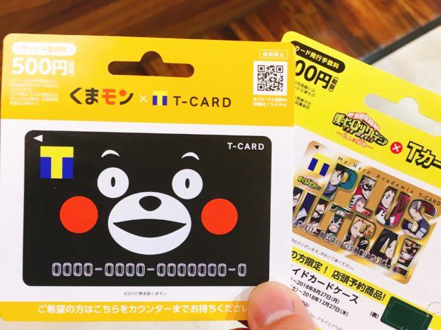 タヌキとキツネ tカード