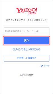 Tカード番号登録ステップ4