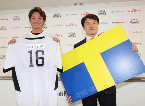 福岡ソフトバンクホークススポンサー契約