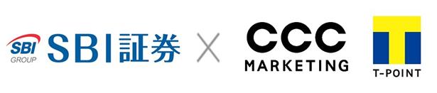 SBI証券とCCCマーケティングの業務提携