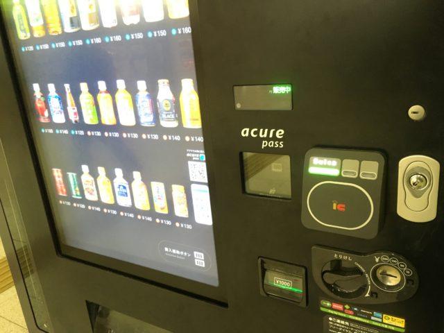 Suiicaで支払える自動販売機